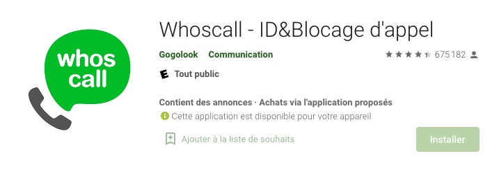 whos call application android
